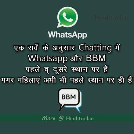 wallpaper whatsapp in hindi ek survey ke anusar funny quotes wallpaper in hindi for