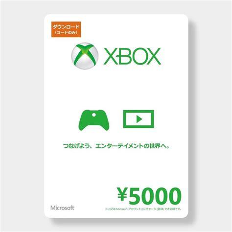 Buy Xbox Gift Cards - xbox5k