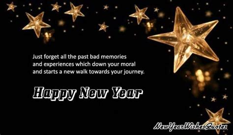 new year wishes sms new year sms nywq