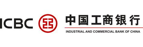 bank of china indonesia argent connection kedge business school