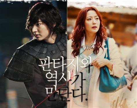 sinopsis film lee min ho faith korean drama lee min ho starred the faith great doctor