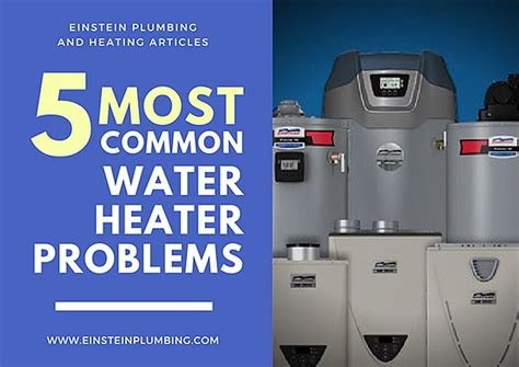 water heater problems 28 images gas water heater us