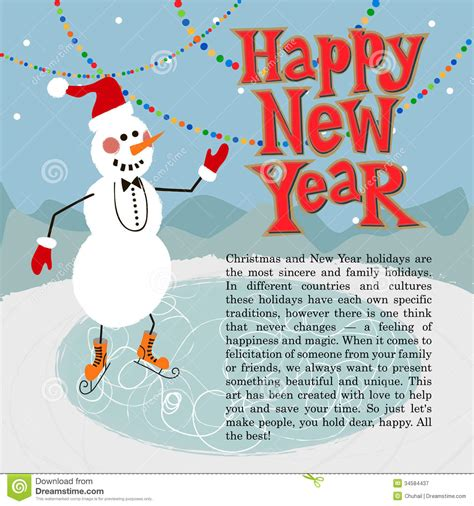 new year greeting card text new year greeting card concept stock vector image 34584437