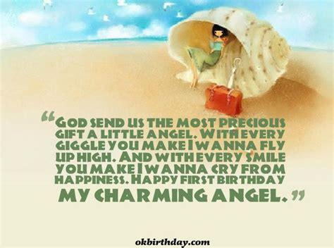 Angel birthday wishes quotes m4hsunfo