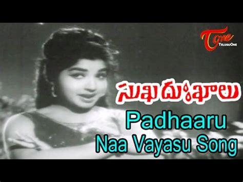 rangasthalam telugu mp3 songs free download