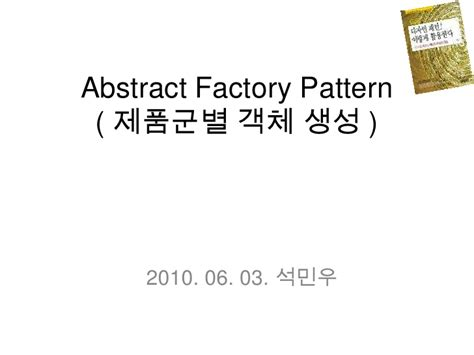 abstract factory pattern dot net tricks abstract factory pattern