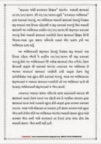 Swachata Abhiyan Essay In Gujarati by Modi S Swachh Bharat Abhiyan Essay Essay For You