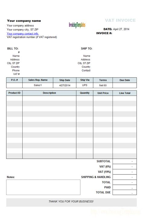 recipient created tax invoice template recipient created tax invoice template