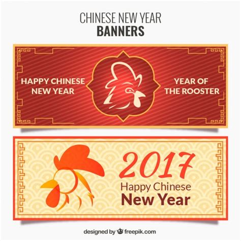 free vector new year banner new year banners in flat design vector free