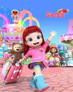 彩虹宝宝第一季全集 动画片彩虹宝宝第一季全集播放 动画岛