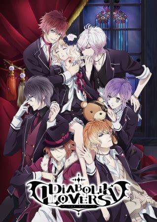 diabolik lovers anime diabolik lovers wiki fandom