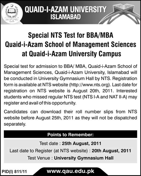 Mba Admission In Quaid E Azam by Bba Mba Admission In Qau Islamabad