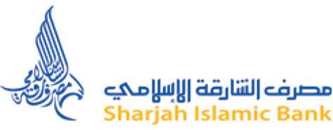 emirates islamic bank online sharjah islamic bank sharjah united arab emirates