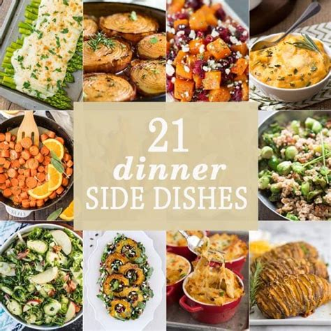 21 dinner side dishes the cookie rookie