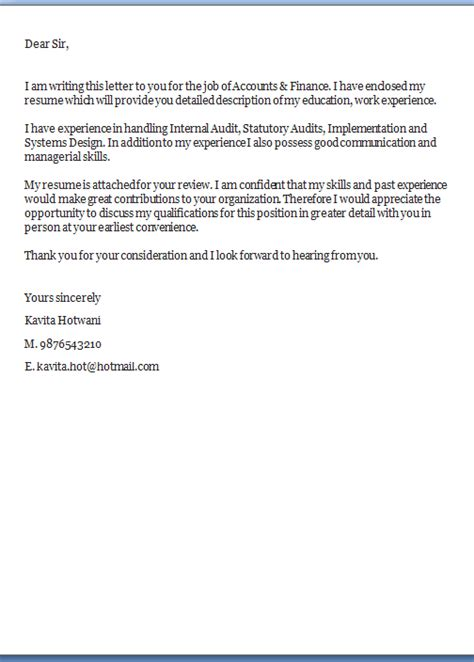 how to begin a cover letter