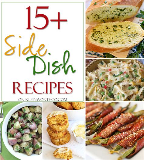 side dishes recipes 15 side dish recipes page 2 of 2 kleinworth co