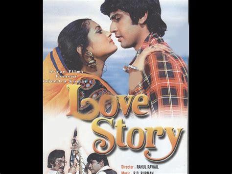film romance kumar gaurav bollywood teenage movies bollywood teenage love movies