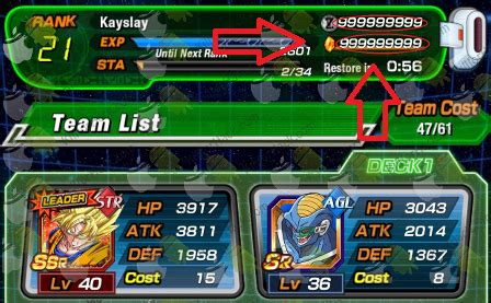 Dragon Ball Z Dokkan Battle Account Giveaway - dragon ball z dokkan battle hack tool dragon ball z dokkan battle cheats tool