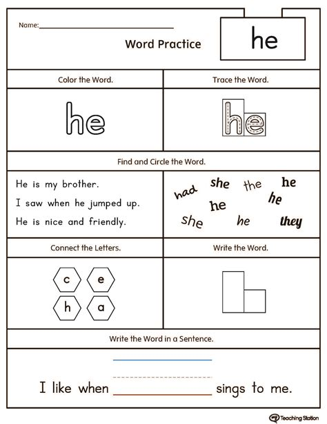 Worksheet Site by High Frequency Word He Printable Worksheet