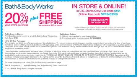bed bath and body works coupons bath body works lynchburg coupon guru bedroom furniture