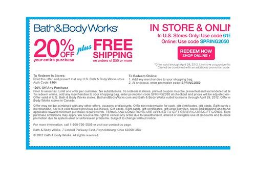 bath and body works scannable coupons
