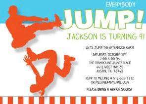 everybody jump birthday invitation printable by