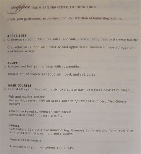 singapore airlines new year menu a380 extravaganza singapore airlines suites class san