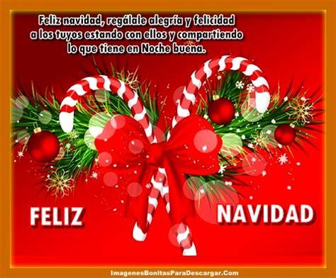 imagenes bonitas de feliz navidad amigos imagenes bonitas para navidad para whatsapp y facebook