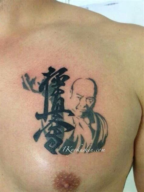 martial arts tattoos kyokushin martial kyokushin