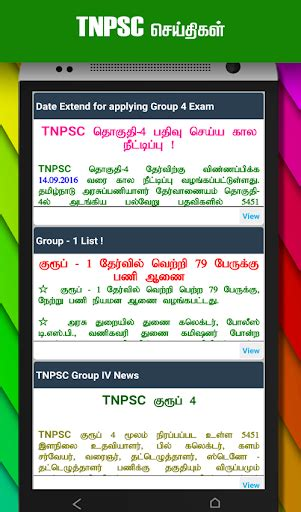 css tutorial in tamil pdf download tnpsc tamil group 4 2a 2 vao for pc