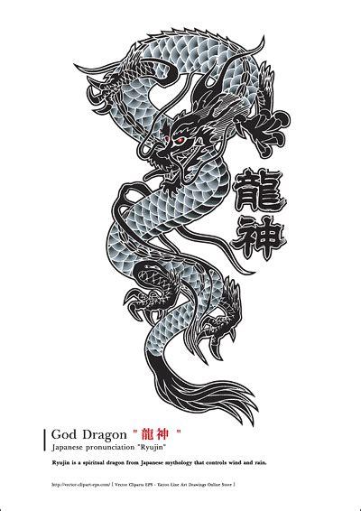 black and gray dragon tattoo designs grey ink designs 187 ideas