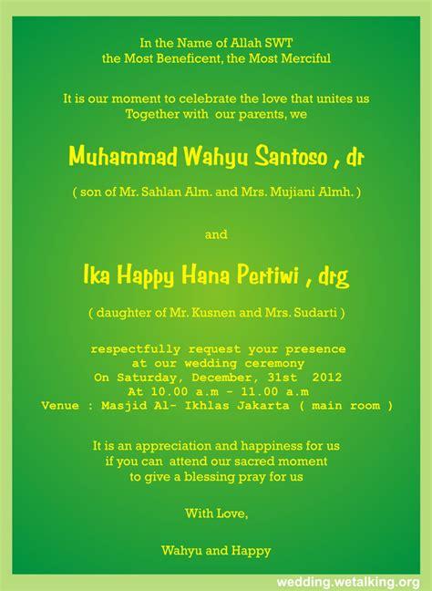 muslim wedding invitation wording in islamic marriage quotes for invitations quotesgram