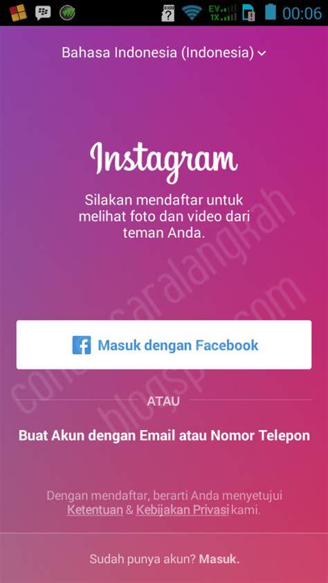 gambar cara membuat akun instagram buat akun instagram lewat hp cara daftar instagram