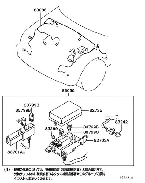 wiring attaching parts for 1996 1999 mitsubishi l200