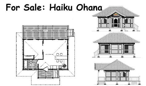 Haiku House Plans Mandala Homes