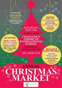 annual christmas market news changchun american