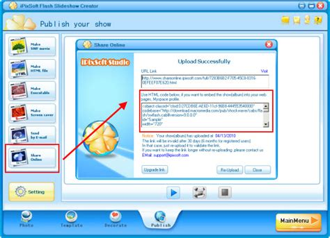 tutorial html slideshow flash 3rd party make a photo slideshow for graduation
