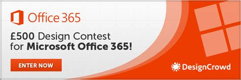 graphic design contest uk microsoft office 365 design project graphics special