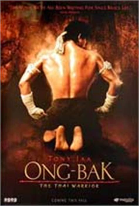 film ong bak warrior five favorite films with ong bak 2 s tony jaa