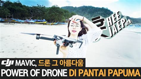 Drone Termurah Di Surabaya power of drone di pantai papuma 드론의 아름다움 surabaya indonesia with a7s mavic