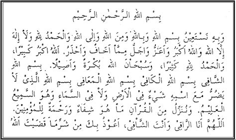 download film ayat ayat cinta full version mencari cinta ilahi ayat ayat ruqyah mp3 pengesan jin