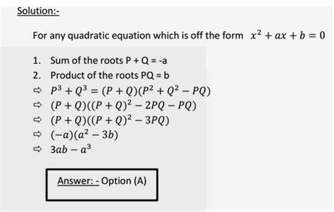 pattern questions geeksforgeeks gate gate 2017 mock ii question 36 geeksforgeeks