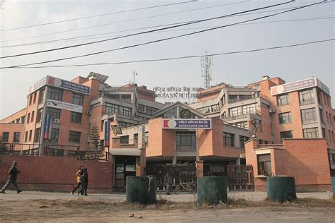 nepal banijya bank rastriya banijya bank
