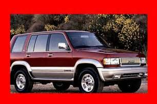 95 Isuzu Rodeo Problems 1995 Isuzu Trooper Ux Electrical Troubleshooting Manual