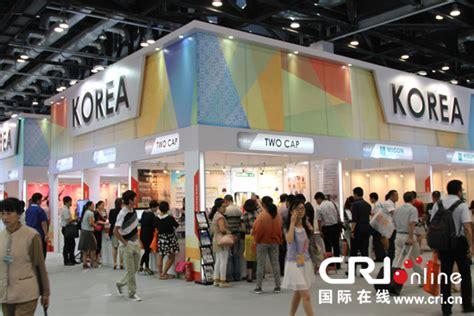 Ollu Mba Cost by 2014 베이징 국제서비스무역박람회 한국관 인기몰이