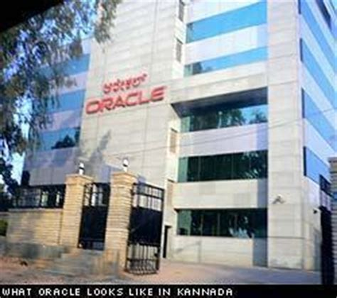 oracle technology park otp bengaluru office building