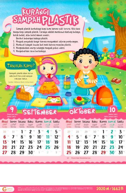 kalender anak muslim  toko  gema insani