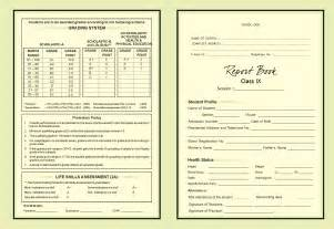 Result Card Template cce software for cbse report card generation and analysis