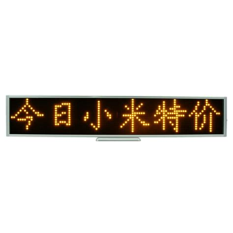 Ruuning Text Indoor p5 yellow color smd3528 led neon letters running text
