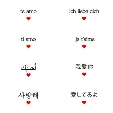 imagenes de te amo en diferentes idiomas amor en varios idiomas tumblr
